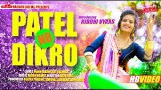 Patel Na Dikra Ni Chatris Ni Chati | Kinjal dave | Raghav Digital
