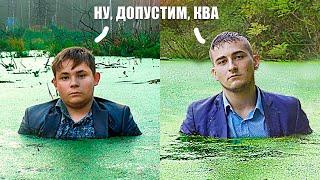 ПОВТОРИЛИ ЛЕГЕНДАРНЫЕ МЕМЫ ИЗ ПРОШЛОГО !)