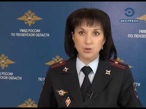 В Кузнецке полицейские раскрыли поджог жилого дома