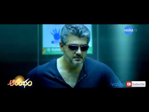 Ajith's Aata Arambam telugu exclusive trailer - Ajith Kumar, Arya, Nayantara, Taapsee Pannu Travel Video
