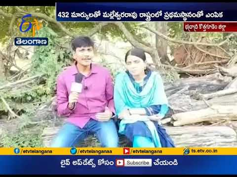 Forest Range Officer | Wife & Husband Gets Govt Job at Abbu Gudem | Bhadradri Kothagudem Dist