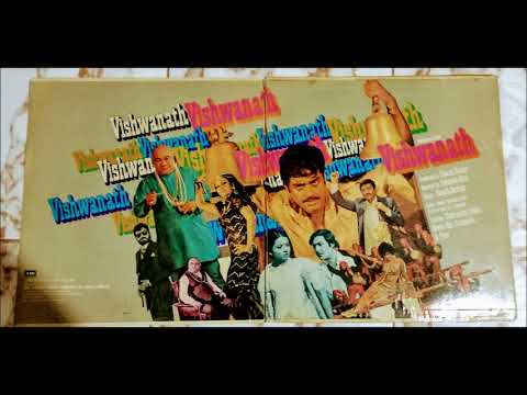 KIshore Kumar_Jab Jab Jo Jo Hona Hai (Vishwanath; Rajesh Roshan, Vithalbhai Patel; 1977)