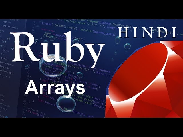 Ruby Programming Tutorial-7-Arrays ( हिन्दी)