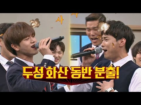 Yook Sung Jae X Min Kyung Hoon head voice harmony & eruption 'My Love' ♪ ! Knowing brothers ep 74