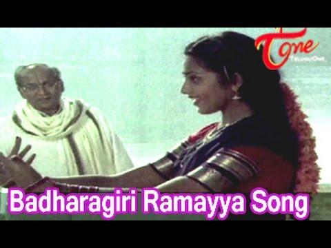 Badharagiri Ramayya Song | Seetharamaiah Gari Manavaralu Songs | ANR | Meena