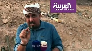 كاميرا العربية تصعد جبال صعدة
