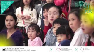 舞蹈學校「給夢想一個機會2017」開放日