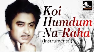 Subscribe us here : https://goo.gl/n4m8ix movie/album: jhumroo (1961) song koi humdum na raha singers: kishore kumar lyricist: majrooh sultanpuri music dir...