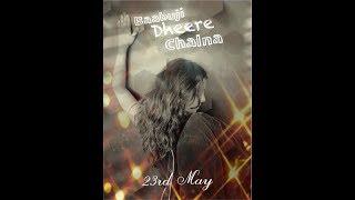 Babuji dheere chalna | Anjum Katyal | Rahul chourasiya & shristi modi | praveen dikshit choreography