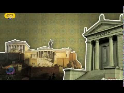 Animated φιλόσοφοι Επ. 8 ~ Αριστοτέλης