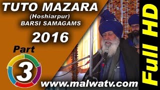 TUTO MAZARA (Hoshiarpur) ! BARSI SAMAGAMS - 2016 ! GURMIT VICHAR by BABA NIHAL SINGH JI ! Part 3rd
