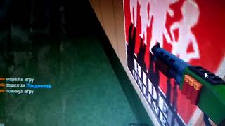 Прятки онлайн игра в жанре прятки  вк