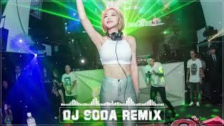2019電音 DJ Soda Remix 好新歌推薦 慢搖 ~ 中文EDM Nonstop精选 『如果女人总是等到夜深』超好听《寵壞 ✘ 芒種 ✘ 心如止水》 100首NonStop逆襲