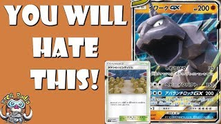 You Will Hate Playing Against Onix GX! (Weird New Pokemon GX)
