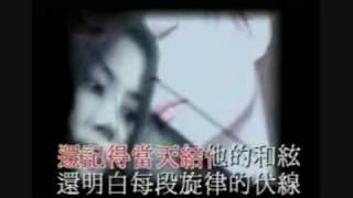 約定-- 周蕙 + 王菲