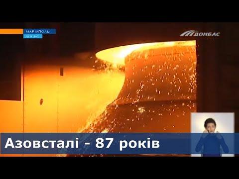 Телеканал Донбасс: Десятки лет успешной работы и профессионального развития