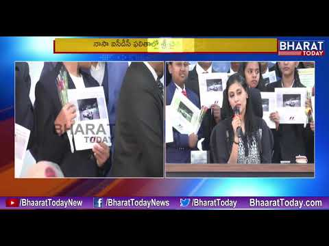 Sri Chaitanya Students Excels In NASA ISDC Contest 2019 || Bharat Today