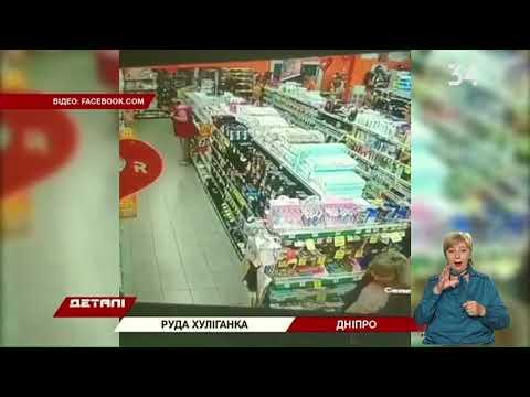 34 телеканал: В Днепре белка заскочила в магазин и испугала продавцов