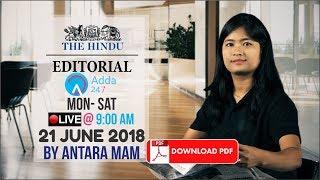 THE HINDU EDITORIAL ANALYSIS  21st JUNE   UPSC, RRB, SBI CLERK/IBPS, SSC