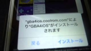 脱獄不要! iOS8対応!? 動作確認済み iPhoneでポケモンをする方法 GBA4iOS (他のゲームでも可)