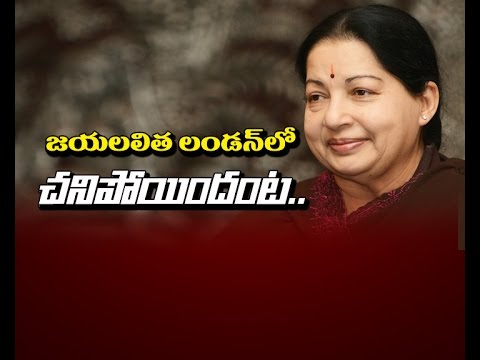 Jayalalitha Died In London..?   Face To Face With Ajitha     99tv  