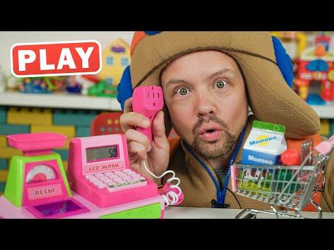 КукуРlay - Магазин в прямом эфире - Играем с Пилотом Винтиком Поиграйка