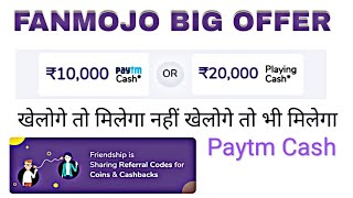 (Big Update) Fanmojo Refer And Earn Coin And Cashback Offer | Share And Earn Paytm Money Radeem