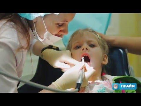 Династия - клиника семейной стоматологии в Рязани
