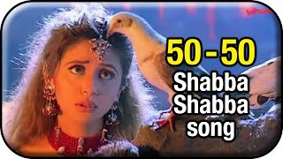 50-50 Telugu Movie Video Songs | Shabba Shabba song | Sanjay Dutt | Urmila | AR Rahman
