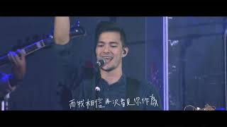 SHINE LIVE-Do it again 再次動工