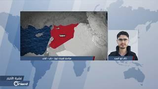 تفجير وسط مدينة منبج يوقع قتلى وجرحى بينهم جنود أمريكيون - سوريا