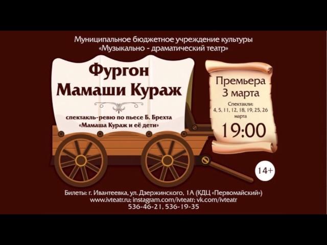 Телегазета. Объявления Ивантеевки от 20.03.17.