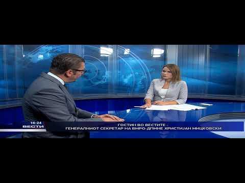 Гостин во вестите - Генералниот секретар на ВМРО-ДПМНЕ Христијан Мицковски