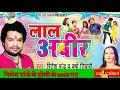 Holi Ritesh Pandey   DJ Bhojpuri Hit Holi Songs HD  2018