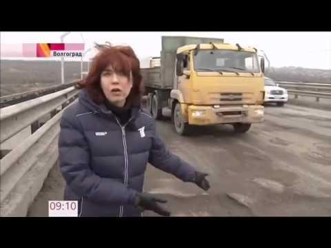 Дороги Волгограда Сюжет Первого канала 18 февраля 2016