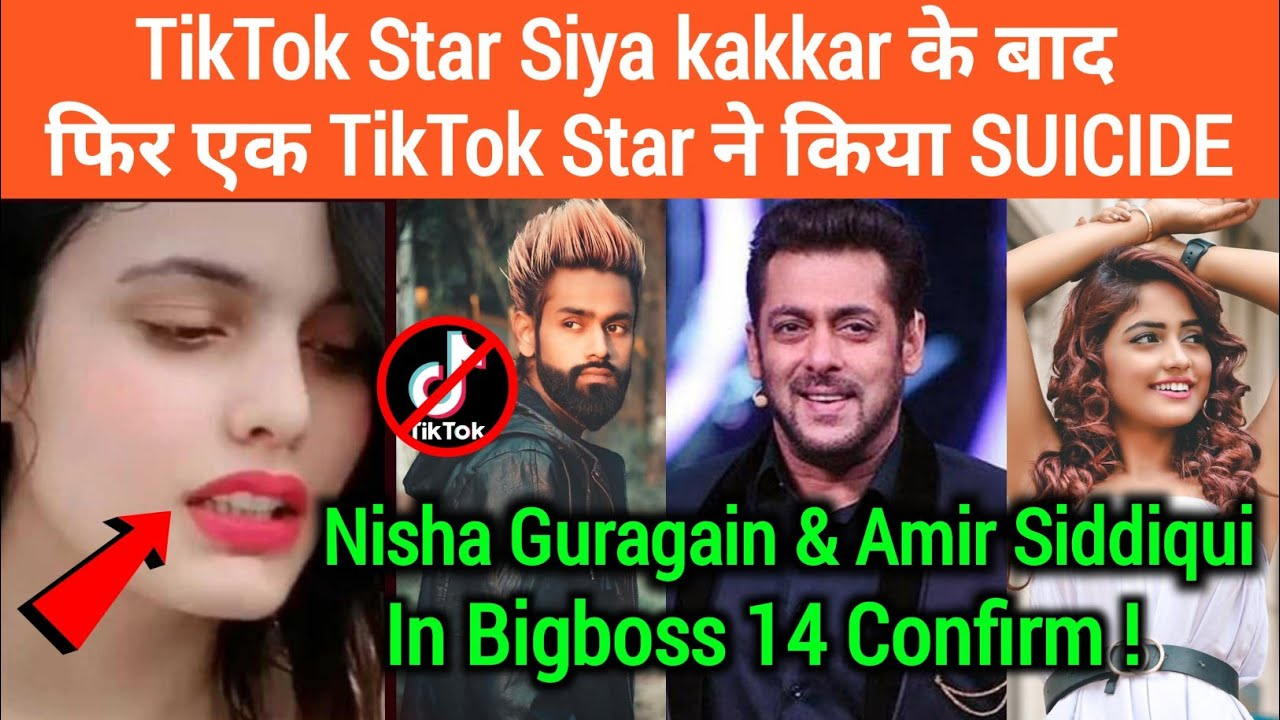 TikTok BAN Lifted in INDIA😣 |  TikTok Star Nisha Guragain & Amir Siddiqui In Bigboss 14 Confirmed !