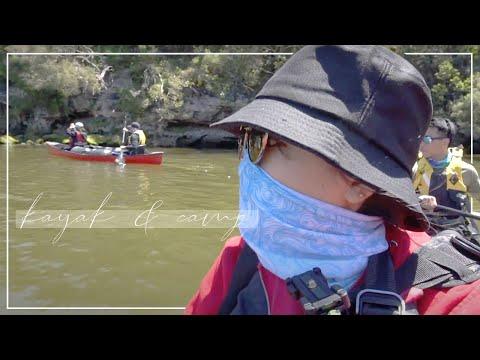 post-exam camping trip w/ kayaking in victoria, australia