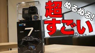 GoPro Hero7 Blackがヤバイ!|手ブレ補正の比較 vs Hero5, Hero6