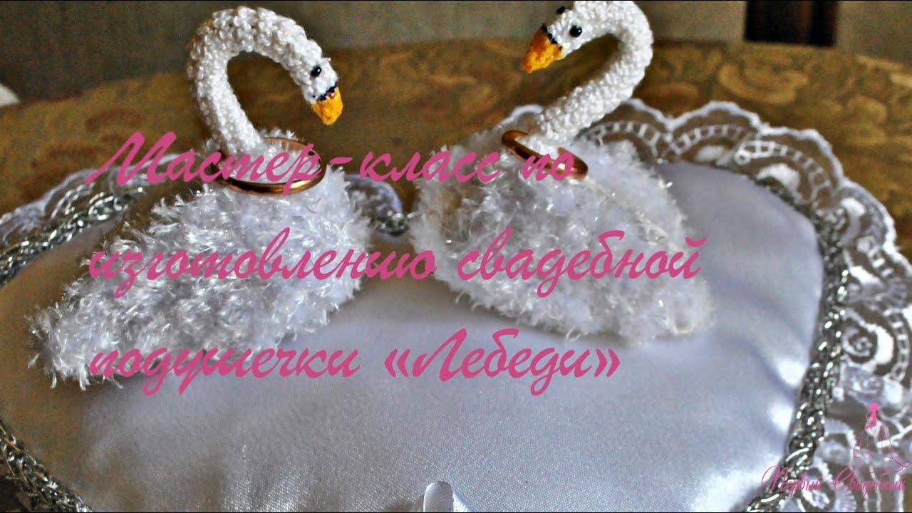 вязаные свадебные шкатулки для колец схемы