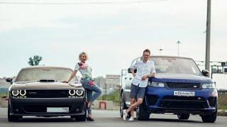Dodge Challenger 6.4 vs Range Rover Sport SVR