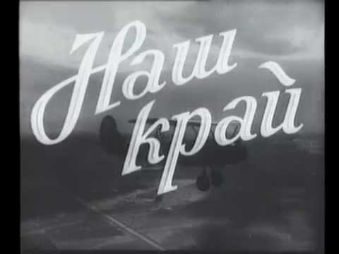 Визит Хрущёва в Калининград 30 апреля 1956 года