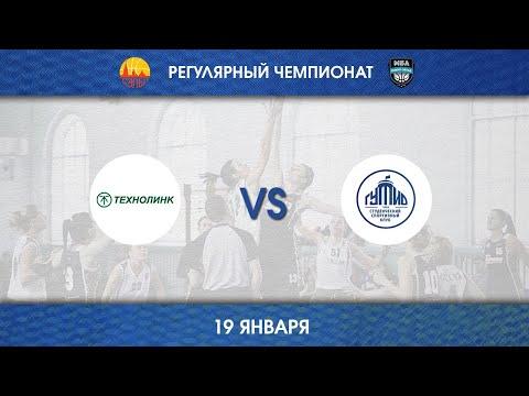ТЕХНОЛИНК - ГУТиД (19.01.2019)