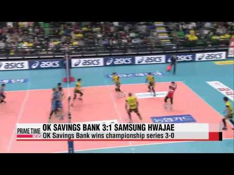 V-League: OK Savings Bank vs. Samsung Hwajae   OK저축은행 vs. 삼성화재