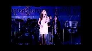 Download Lalpanliani (Pantei)- Duhai sam MP3 song and Music Video