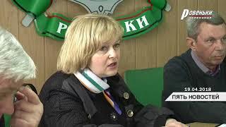 Ровеньки посетили представители министерства здравоохранения ЛНР