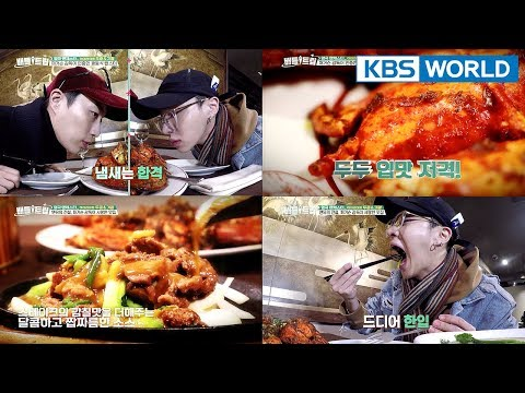 """""""This Is The Best Chinese Restaurant In England!""""  [Battle Trip/2018.03.18]"""