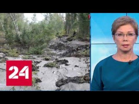 Отголоски землетрясения: на Урале произошло грязевое извержение - Россия 24