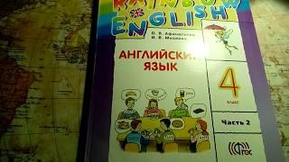 Unit 7, Step 1, Ex. 7 ГДЗ. 4 класс. Учебник Rainbow English. 2 часть