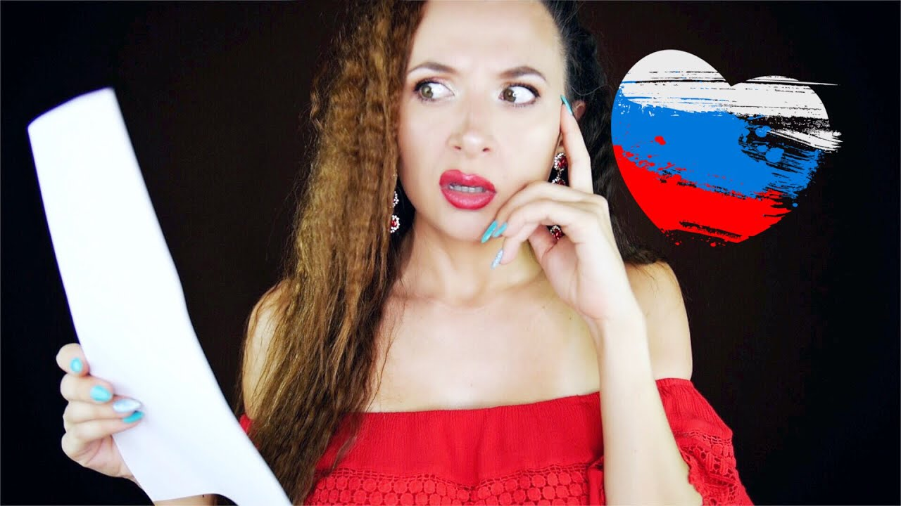 Скороговорки *Russian Tongue Twisters ASMR