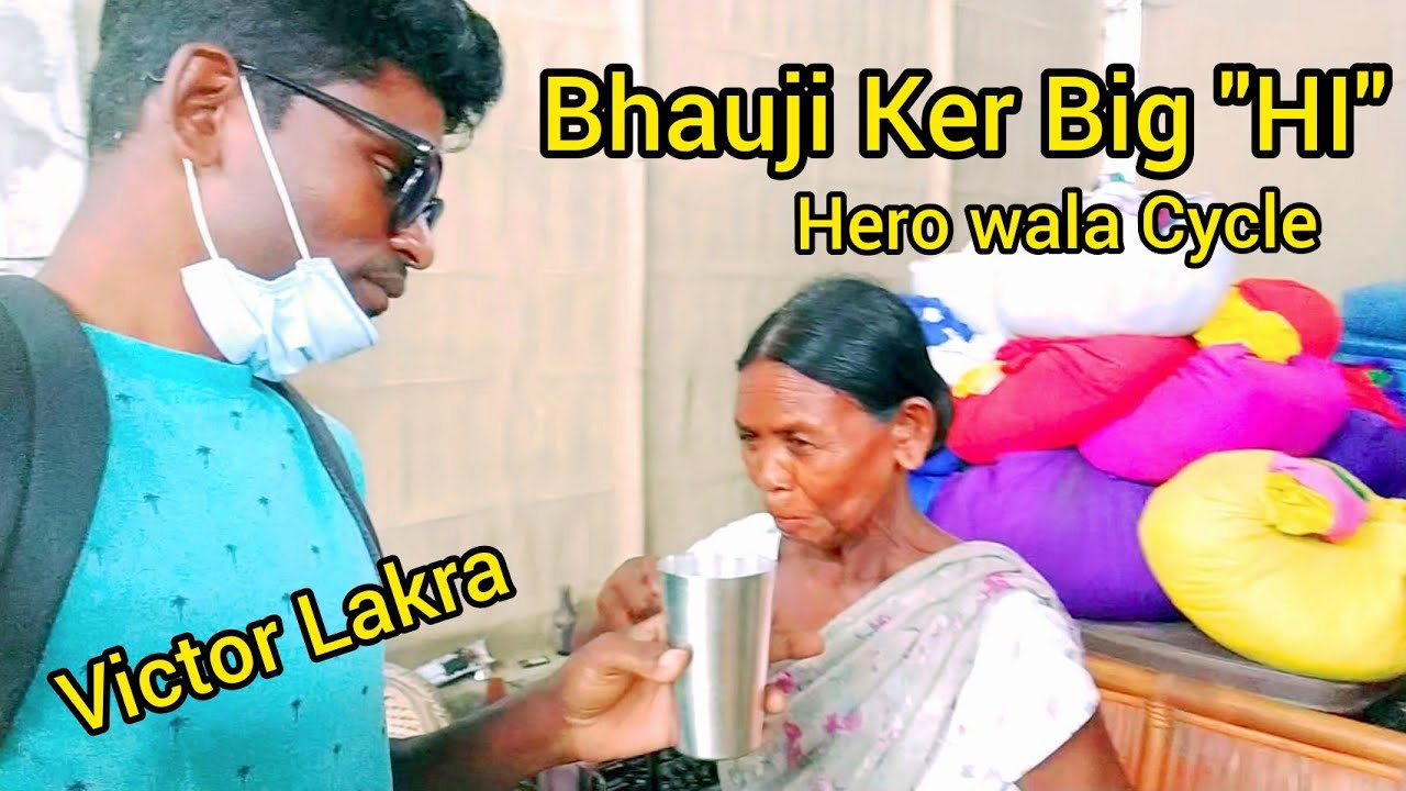 "Mor Bhauji Ker Big ""HI"" & Hero wala Cycle Victor Lakra ,a very short vlogs today,Enjoy it"